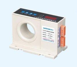 电气火灾监控探测器SZHT-40/SZHT-80