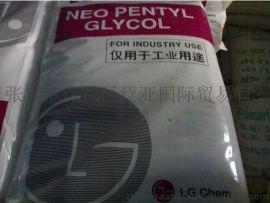 新戊二醇(NPG)LG\巴斯夫.25kg/件