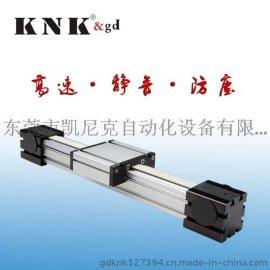 凯尼克KNK4506同步带直线滑台 机械手 机器人模组