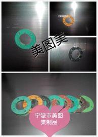 宁波市美图美制品,非石棉垫片,克林格垫片,橡胶垫片,耐油石棉垫片