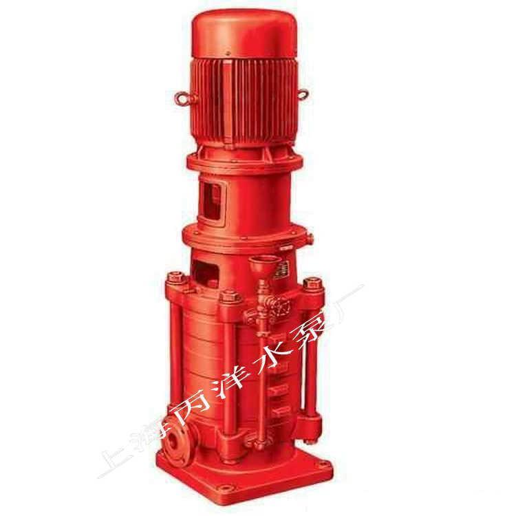 XBD-LG丙洋立式多级消防泵