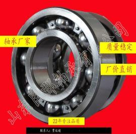 轴承厂特别推荐6005双面密封球轴承全磨超精优质耐磨交货期短