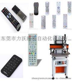 塑胶按键3050高速精密半自动丝印机