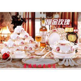 景德镇陶瓷餐具套装-56头骨瓷餐具