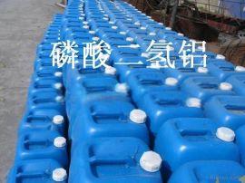 磷酸二氢铝高温胶水生产厂家