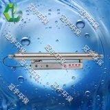 綏化冠宇牌LCW-II-U(S)-100-0.6紫外線消毒器