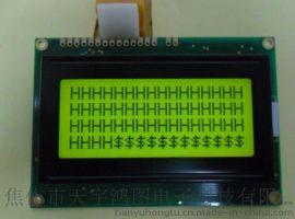 TY1604C单色LCD点阵液晶显示屏,厂家直销