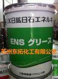 新日本石油润滑油SUPER MULPUS 通用机械油10#