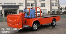 供应常州厂家直销电动货车平板车上门维修工具车可定制