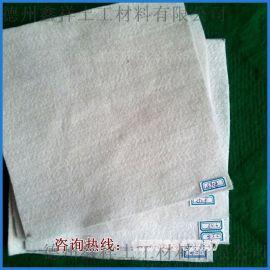【厂家直销】针刺土工布 150g无纺土工布价格