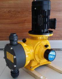供应机械隔膜计量泵JGM/JGB系列