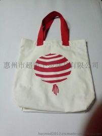 广东工厂专业定制8安帆布袋 出口品质 环保购物袋 免费排版 可印LOGO
