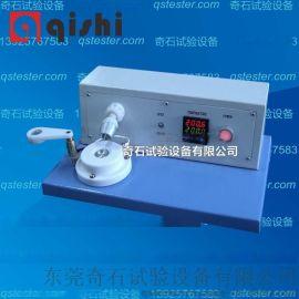 融点仪 塑料融点试验机QS-801A融点测试仪 融点试验机