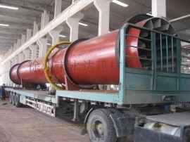 滚筒烘干机|工业滚筒烘干机设备厂家