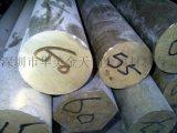 供应QSn4-4-2.5锡青铜棒Φ55mm 抗腐蚀黄铜棒 锡青铜棒