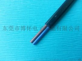 H03VVH2-F 2*0.75黑色LED输入输出vde电源线 led电源线