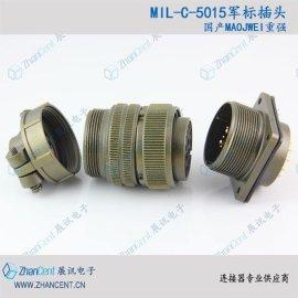 MS3101A16S-10P中继插头3芯对接头-展讯