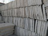 矽酸鹽保溫板-廊坊富恆保溫材料有限公司