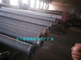 上海污水法兰球墨铸铁管厂家直销