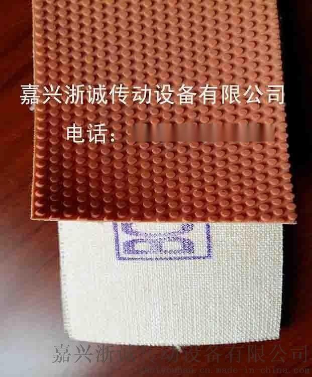 磨毛机用进口糙面胶刺皮 包辊胶皮