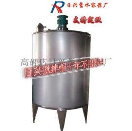 304不锈钢搅拌罐500升——5吨可定制