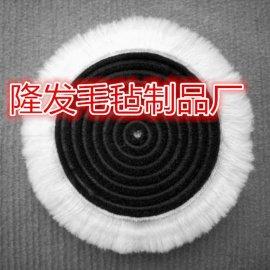 南宫3M羊毛球批发价格,生产厂家