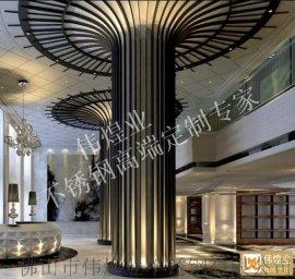 大堂不鏽鋼包柱黑鈦不鏽鋼立柱裝飾