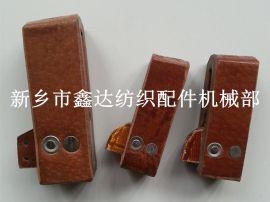 K72丝织机皮结纯牛皮投梭结