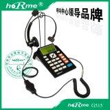 供应合镁G515话务电话