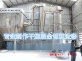 黄钾铁矾专用旋转闪蒸干燥机专业制造商,黄钾铁矾闪蒸干燥器报价