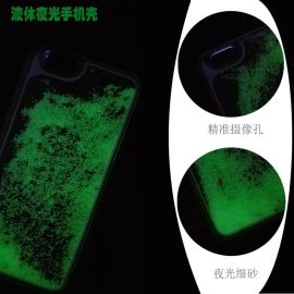 灌油手机壳 液体手机保护套 支持定制 厂家**各种灌油手机壳