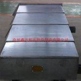 加工中心鋼板防護罩