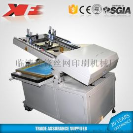 新锋 6090斜臂式丝印机 包装行业 商标 挂历 电脑键盘 电子行业相关印刷
