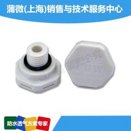 直销LED户外大功率灯具用防水防爆透气阀