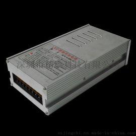 12V 400W發光字防雨電源