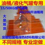 安徽鎧裝油桶加熱片, 矽膠電伴熱帶, 矽橡膠電加熱帶, 防水電加熱絲
