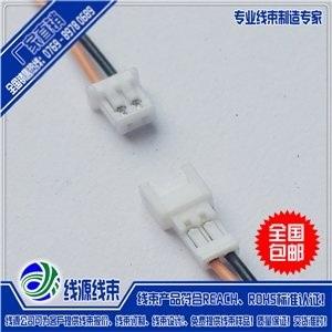 1.0端子线|1.0间距端子连接线|批发端子线束