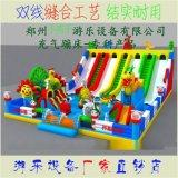 大型充氣氣模玩具 兒童跳跳牀充氣城堡 廣場戶外遊樂設備娛樂設施