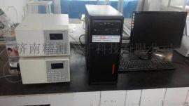 饲料液相色谱仪,药品液相色谱仪