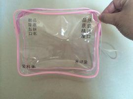 pvc衣服包装袋pvc透明手提袋pvc化妆品袋厂家直销