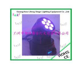 RGB7颗10W4合1摇头染色灯