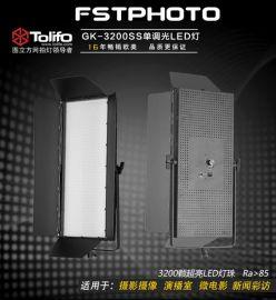 东莞LED灯制造商 3200颗高亮灯珠 图立方摄影LED灯 厂家直销