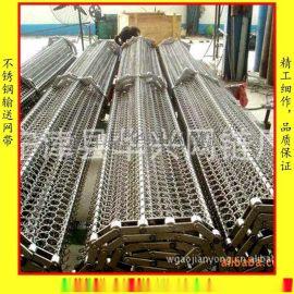 供应304不锈钢输送机网带 输送机配件网带生产商