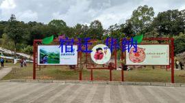 社区广告宣传栏,社区中国梦中国风广告宣传栏,文明宣传提示栏制作