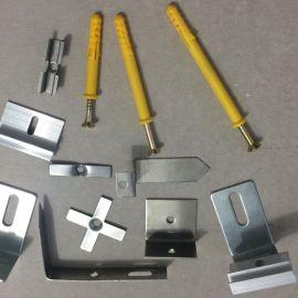 供应一体板石材干挂件,铝合金挂件