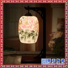 供应家居装饰灯  陶瓷工艺灯具 家用陶瓷灯具台灯