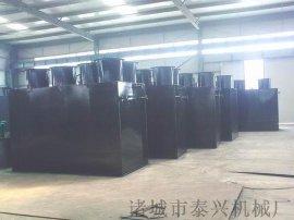 泰兴牌小型一体化污水处理设备生产厂家