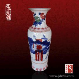 陶瓷礼品定做 陶瓷花瓶定做