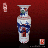 陶瓷禮品定做 陶瓷花瓶定做
