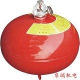 懸掛式滅火設備 電磁閥懸掛式滅火裝置 溫控懸掛式滅火裝置